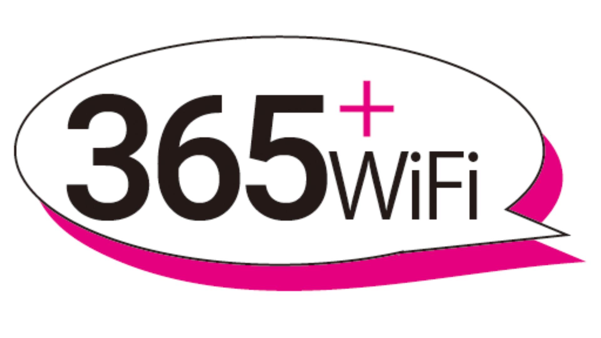 大容量ポケットWiFi 365plusWiFi | テレワーク、Web会議、オンライン学習に最適なポケットWiFi。保障プランもあり。法人様限定 イン・プラス株式会社